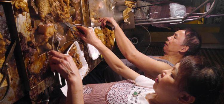 Ming Ji Niu Shen Food2