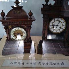 China Chamber of Commerce Museum User Photo