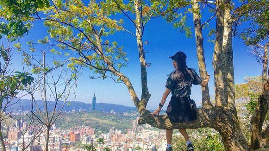 Xianjiyan Mountain