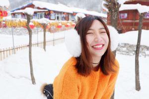 Heilongjiang,Recommendations