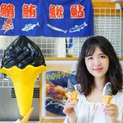 Uradome Kaigan User Photo