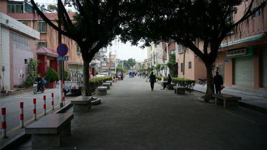 Weixingcun Park