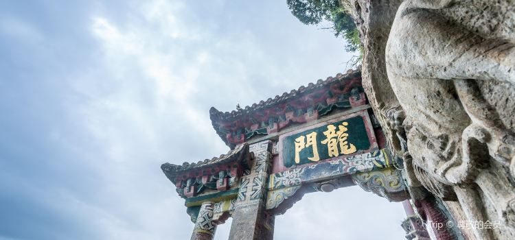 Xishan Forest Park1