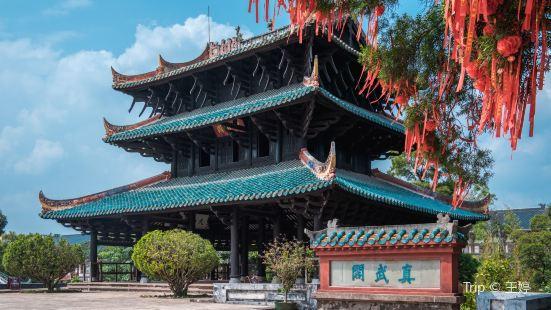 Zhenwu Tower