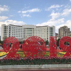 Hezhou Square User Photo