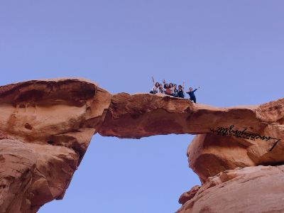 Burdah Rock Bridge