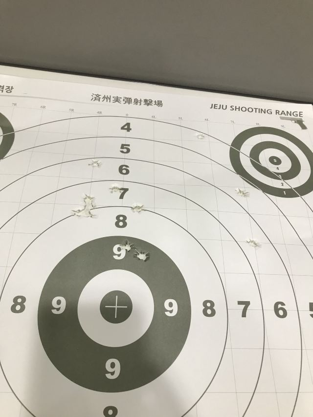 Jeju Shooting Range