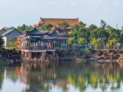 Suixi Confucius Cultural City