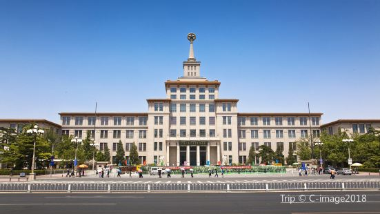 Chinese People's Revolutionary Military Museum