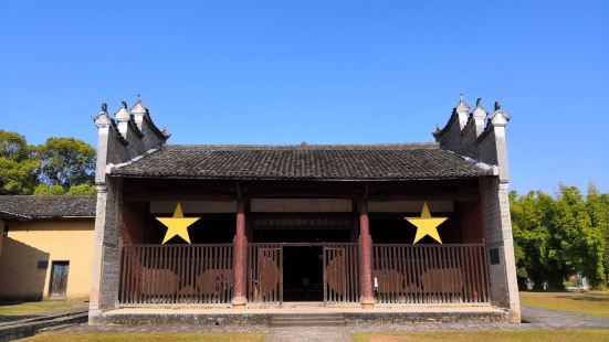 Ruijin Yeping Red Tourism Area