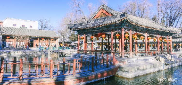 Prince Gong's Mansion1