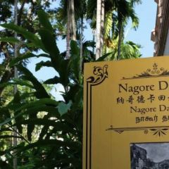 Nagore Dargah Indian Muslim Heritage Centre User Photo