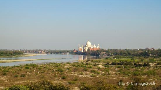 Taj Nature Park