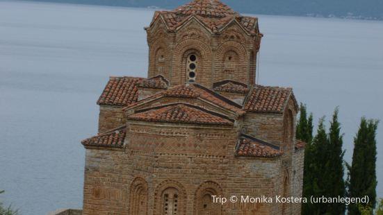 Church of St. John the Theologian -at Kaneo