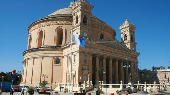 Marija cathedral