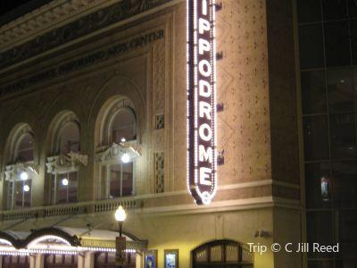 ヒポロドーム劇場