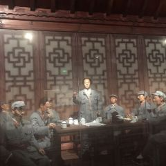 Liping Huiyi Huizhi Memorial Hall User Photo