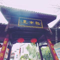 Xi Nanli Parking Lot User Photo