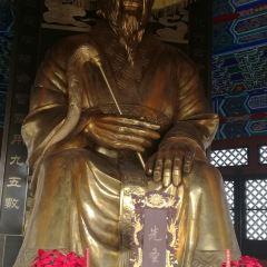 Laozi Dian User Photo