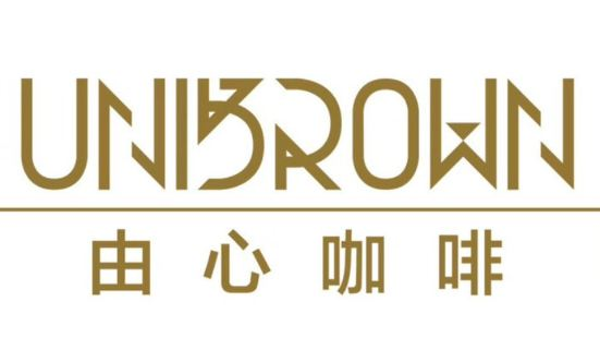 UNIBROWN由心咖啡(盧浦大橋濱江店)