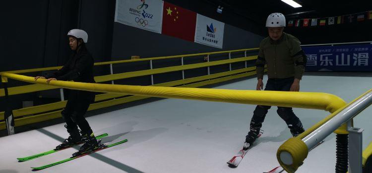 雪樂山室內滑雪俱樂部3