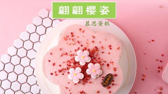 元祖食品(柳州陽光100店)