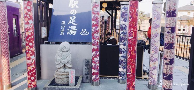 Arashiyama Onsen Eki no Ashiyu2