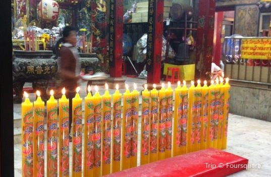 Tiger God Shrine1