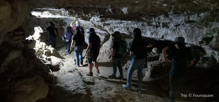 Mahendra Cave1