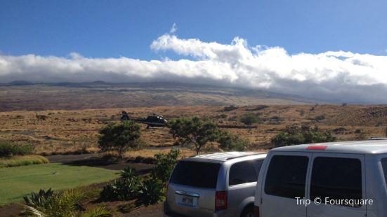 Sunshine Helicopters Big Island