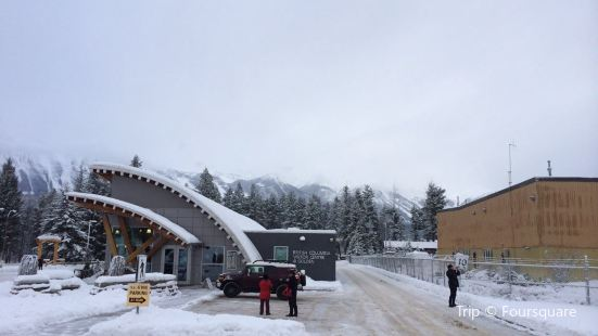 Golden Visitor Centre
