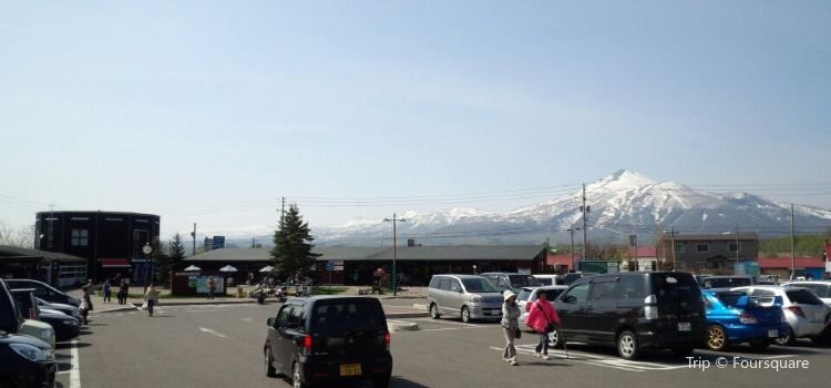 Road Station Niseko View Plaza2