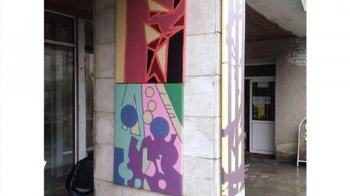 Kurgan Regional Art Museum
