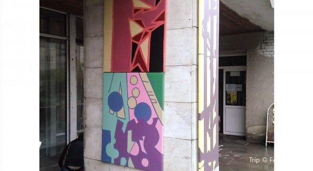 Kurgan Regional Art Museum1