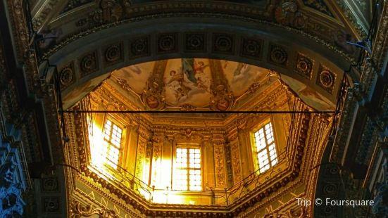 Basilica di Santa Maria Immacolata