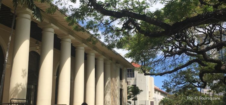 Hawaii State Library1