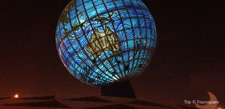 Globe Roundabout1