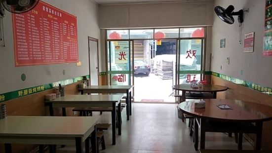 曹記農家菜館