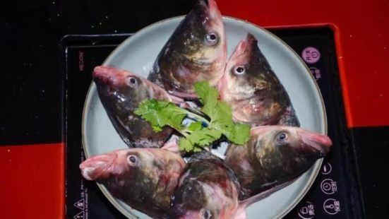 仙海麻麻魚府