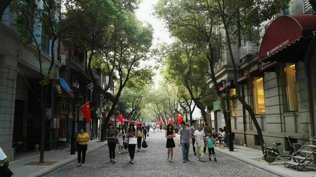 Lihuangpi Road