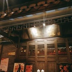 Nanjing Impressions ( Capita Land 1818) User Photo
