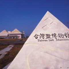 台北歷史博物館用戶圖片