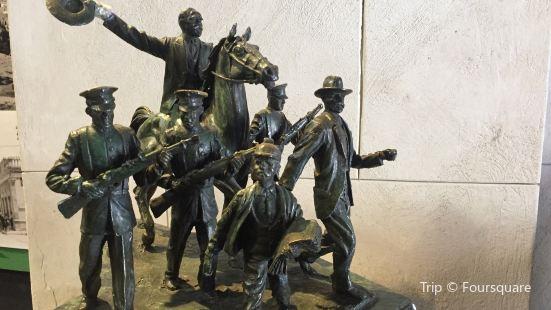 Museo de Los Presidentes Coahuilenses