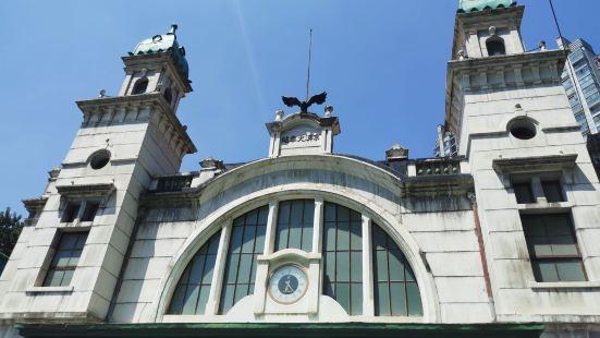Dazhimen Railway Station