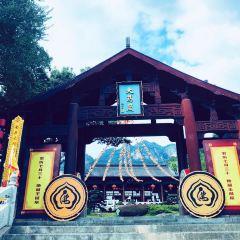 강남현공사 여행 사진