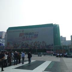 二七廣場用戶圖片