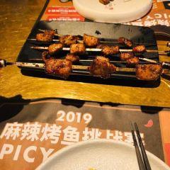 Kao Jiang User Photo