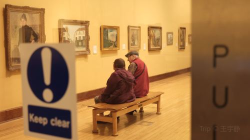 버밍엄 박물관&미술관
