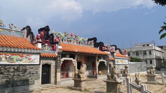 Pak She Tin Hau Temple