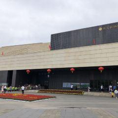 Qi Culture Museum User Photo